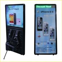 Mobile advertising Led outdoor advertising scrolling news/human backpack walking billboards