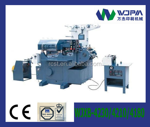 CNC - Flat-bed Label Printing Machine .jpg
