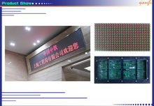 Qiangli outdoor advertising P10 dual color led display screen prices