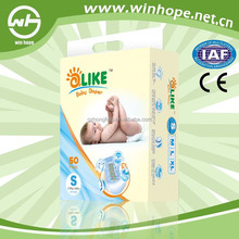 New!!! Chinese diapers cartoon pictures of babies diaper