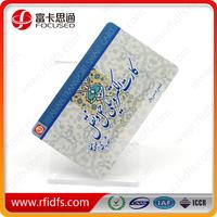 125KHZ printable smart card id card model