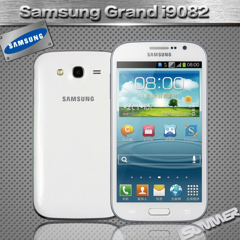 Samsung GT-I9082 Stock Firmware ROM (Flash File)