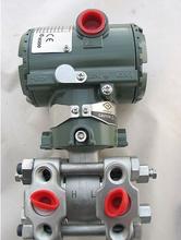 EJA130A high static pressure transmitter