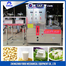 2015 hot sale soy milk machine/soy milk maker/tofu production line
