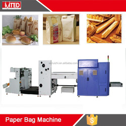 RZ-250J Professional Supplier of paper bag making machine with two or four color flexo printing