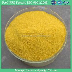 SGS ISO polyaluminium chloride industrial laundry chemical