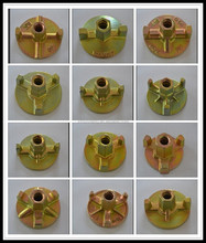DIN nut bolt for 15/17mm tie rod ,chinese manufacturer