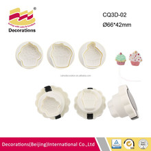 2015 Hot selling !environmental food grade plastic cupcake shape cookie cutter for cupcake