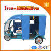 Multifunctional new trikes with closed body
