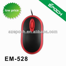 Factory Lowest price Computer mouse product