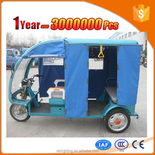 3C tricycle for bangladesh market
