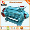high flow rate ebara multistage centrifugal pump