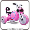 ride on battery motorcycle toy,children ride on motorcycle toy,kids ride on motorcycle toy