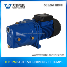 submersible fountain water pump