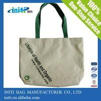 China low price fashion eco-friendly cotton mesh bag