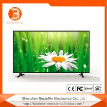 50 inch LCD hotel SMART TV