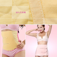 Cotton Body Shaper Breathable Safety Lumbar Traction Apparatus Ventilate Support Band Belt For Back Pain Belly Reducing