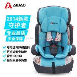 YB704A baby seats (9-36kgs)