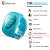 Mini gps tracker with sos emergency call -caref upro p5 children watch with sos panic button