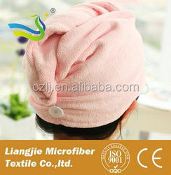 emboss 100% Polyester cheap travel towel with high quality china manufacturer