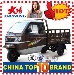 China BeiYi DaYang Brand 150cc/175cc/200cc/250cc/300cc china motorcycles sale