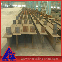 Hot Rolled Structural Construction Steel H Beam