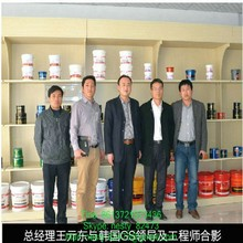 lubricant grease manufacturer
