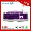 Alibaba Golden Supplier backlit qwerty keyboard ergonomic gaming keyboard