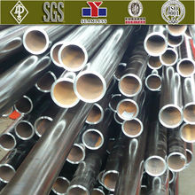 New product cold drawing carbon seamless steel tube made in china