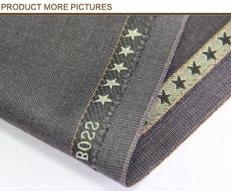 textile dubai english suiting fabric.jpg