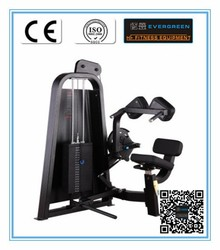 2015 Culb Use Abdominal Isolator Professional fitness equipment for sale