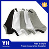 2015 Fashionable Stance sliding plate Combed cotton terry socks