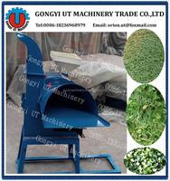 Fodder Processing Machinery/Corn Chaff Cutter/40 Model Corn silage cutter machine