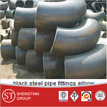 ASME B 16.28 45Deg seamless bend butt welded bevel end stainless steel LR elbow pipe fitting