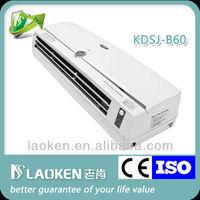 UV air disinfector / Hospital Clean Rooms