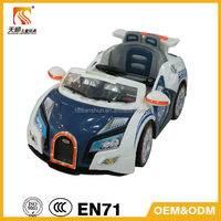 kids electric car/ four wheel mini electric kids car with remote control