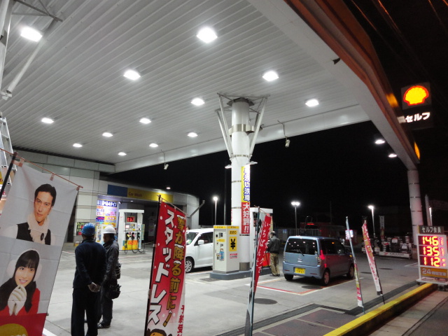 130LM/W CE ROHS 120 와트 Gas 역 LED 캐노피 빛