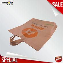 China Professional Manufacturer jute shopping bag