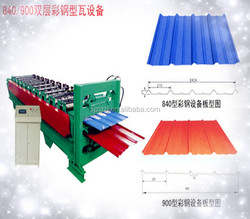 Wholesale alibaba sheets roll forming machine/zinc making machine/sheet roll forming machine