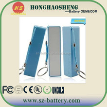 hot new products for 2014 2600mah power banks with bluetooth and flashlight