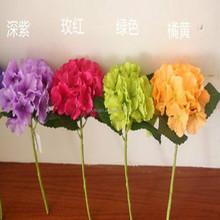 Beautiful Similation Flower Wedding Bouquet Party Crafts Petals