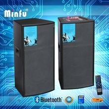 "Dual 15"" 2.0 active stage dj disco speaker USB/SD/FM woofer"