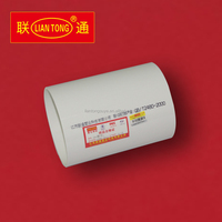 Liantong pvc-u drainage pipe prices, cheap pvc pipe, pvc plastic pipes manufacturer for drainage