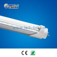 2012 USA Canada New Patent Integrative led tube 8 feet