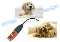 2015 new design hot selling AC small animal dog/cat pet clipper