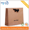 wholesale high quality custom design brownie packaging box