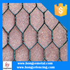 Best Price!Galvanized Hexagonal Wire Mesh/Chicken Wire Mesh