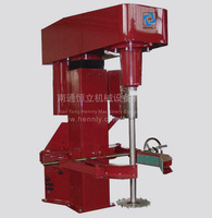 High Speed Disperser For Paint Industry