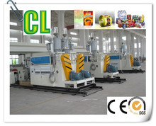 Environmental New design multi-layers Extrusion coating and lamination machine