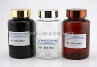 Black plastic bottle with lids,175cc plastic pharmaceutical bottle,pill bottle